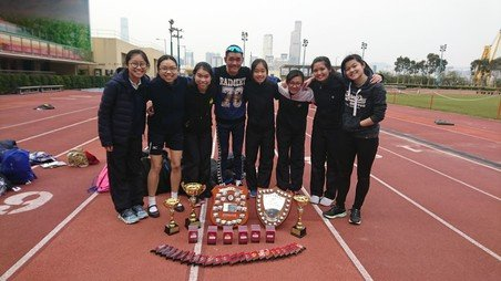 Inter-School Athletics Competition - Photo - 1