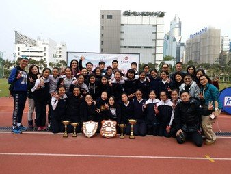 Inter-School Athletics Competition - Photo - 2
