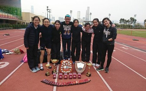 Inter-School Athletics Competition