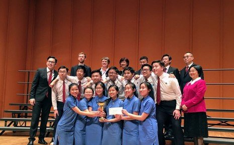 70th Hong Kong Schools Music Festival