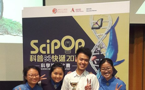 SciPOP Science Demonstration Contest