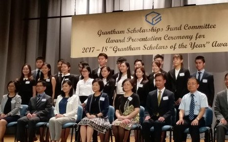 Grantham Scholars of the Year Award