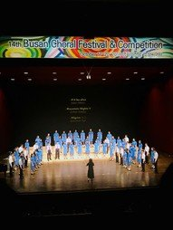 14th Busan Choral Festival & Competition - Photo - 2