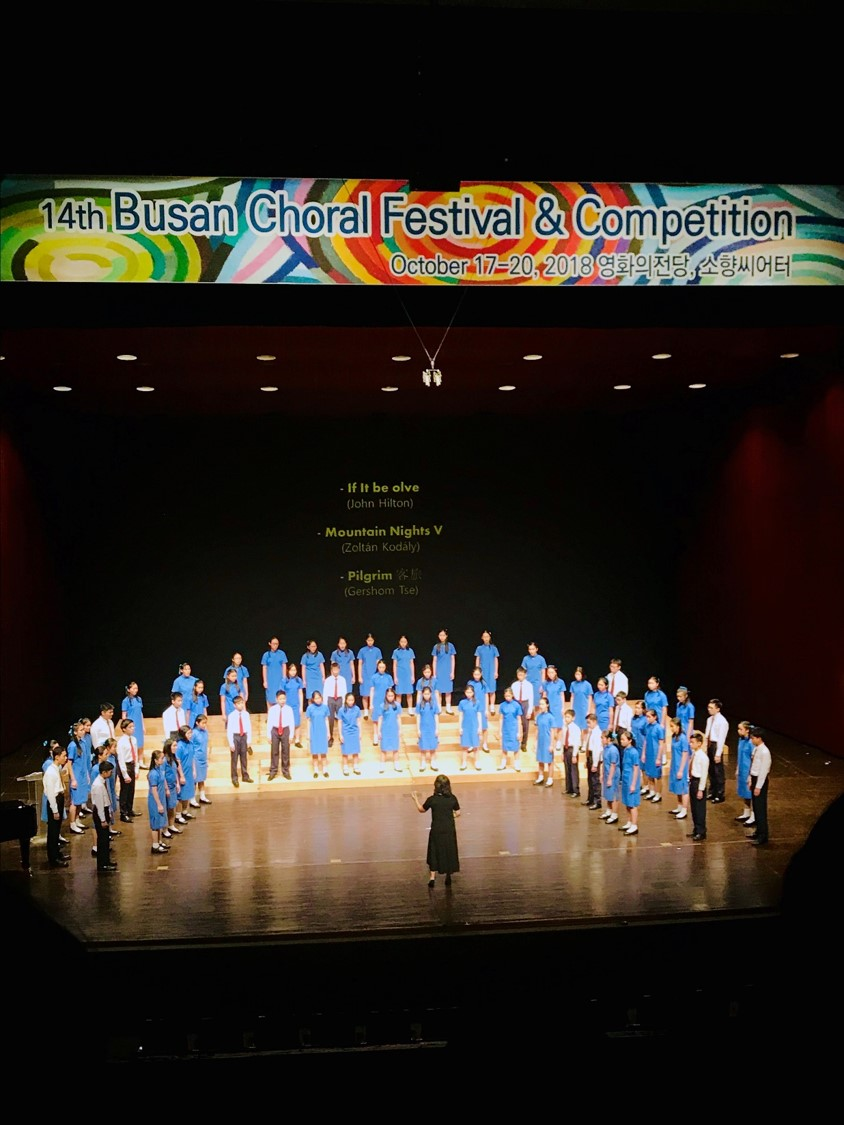 14th Busan Choral Festival & Competition - Congratulations