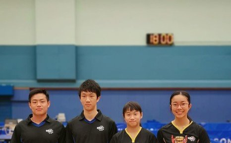 All Hong Kong Schools Jing Ying Table Tennis Tournament