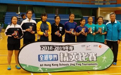 All Hong Kong Schools Jing Ying Badminton Tournament