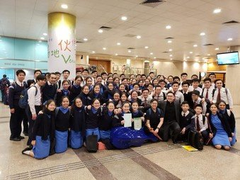 71st Hong Kong Schools Music Festival - Photo - 8