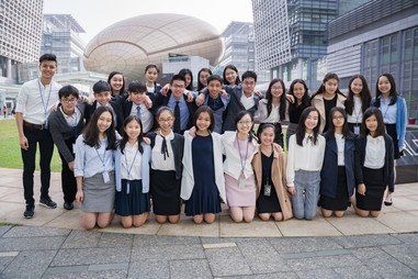 Hong Kong Model United Nations  - Photo - 1
