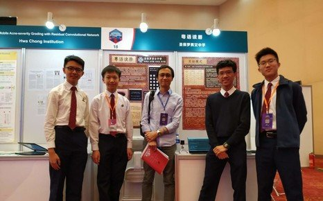 1st International Artificial Intelligence Fair