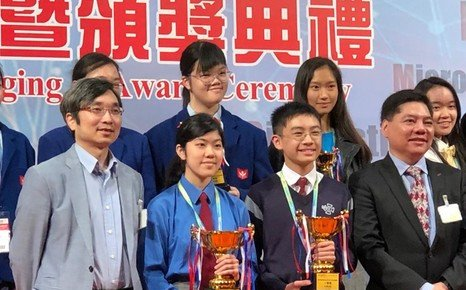 21st Hong Kong Youth Science and Technology Innovation Competition