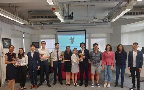 Hong Kong Senior British Parliamentary Debating Championships