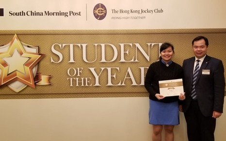 SCMP Student of the Year Awards