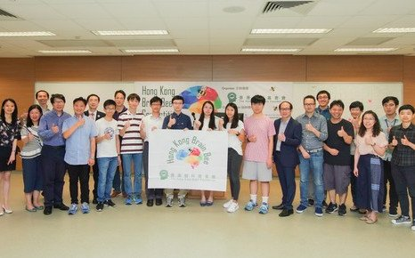 Hong Kong Brain Bee Competition 2019 on Neuroscience
