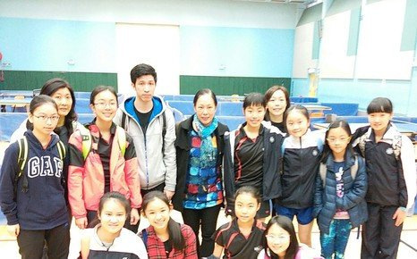 Inter-school Table Tennis Competition