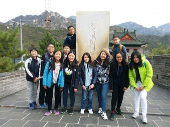 Students on exchange to High School Attached to Tsinghua University - Photo - 1