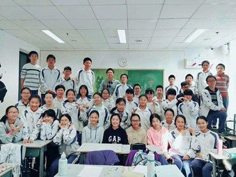 Students on exchange to High School Attached to Tsinghua University - Photo - 4