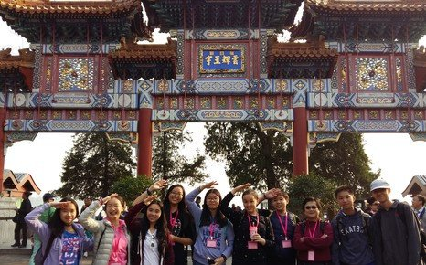 Students on exchange to High School Attached to Tsinghua University