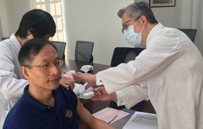 Flu Vaccine for Staff