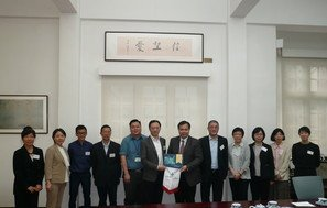 Visit by Shanghai Municipal Education Commission