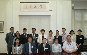 Visit by Beijing Normal University