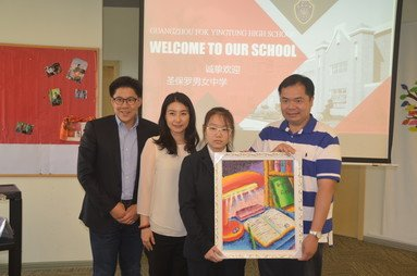 Visit to Guangzhou Fok Ying Tung High School - Photo - 2