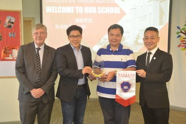 Visit to Guangzhou Fok Ying Tung High School - Photo - 3