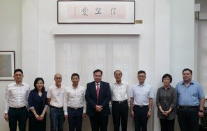 Visit by government officials from Foshan