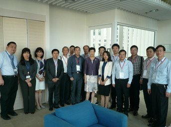 Visit by principals and officials from mainland China - Photo - 4