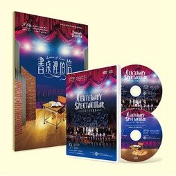 Centenary Spectacular DVD and Musical CD Box Set – Now on Sale - Photo - 1
