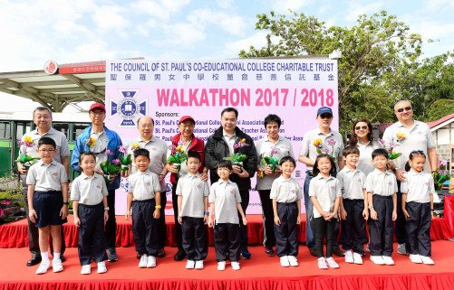 Walkathon_1