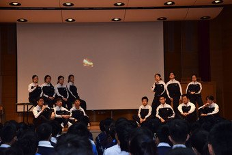 5I Class Performance - Photo - 1