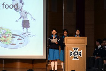 Presentation by Girl Guides & Presentation on Xinjiang Study Trip - Photo - 2