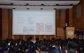 Presentation on Cambridge Science Programme