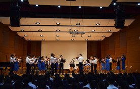 Performance by String Orchestra