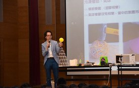 Talk on STEM by Dr. Tong Shiu Sing (Senior Lecturer, Department of Physics, CUHK)