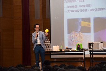 Talk on STEM by Dr. Tong Shiu Sing (Senior Lecturer, Department of Physics, CUHK) - Photo - 1