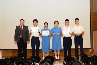 Prize-giving Ceremony - Photo - 2