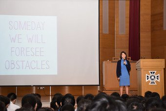 Presentation by English Department - Photo - 1