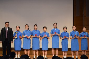 Prize Giving Ceremony - Photo - 1