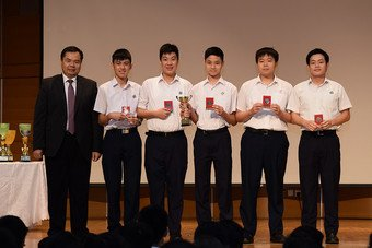 Prize Giving Ceremony - Photo - 2