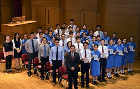Prefect Investiture Ceremony