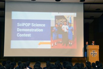 Presentation on Science Competition and Study Tour in London - Photo - 1