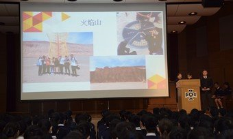Presentation on Xinjiang Study Trip - Photo - 1