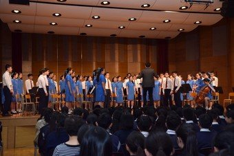 Performance by Wind Band and Senior Mixed-voice Choir - Photo - 2