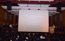 Presentation on AIR Programme