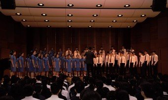Music Performance - Photo - 2