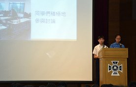 Presentation on Exchange to Tianjin, Shanghai and Ningbo