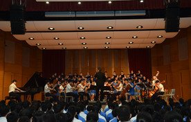 Presentation by Music Department