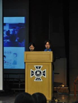 Presentation by Students on Exchange to Shanghai and Tianjin; Sharing on UNICEF