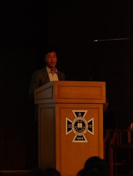 Talk by Mr. Yip Wai Cheong